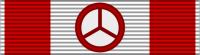 орден восходящего солнца VIII степени, япония