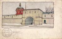 открытки в пользу общины св. Евгении до 1917 года.