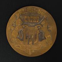 памятная настольная медаль «Московскому цирку на Цветном бульваре 100 лет 1880-1980 гг»