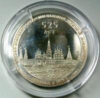 памятная настольная медаль 525 лет Иосифо-волоцкому монастырю 1479-2004 гг.
