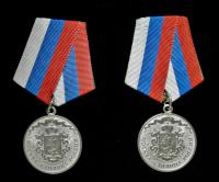 памятные медали Храм Христа Спасителя, Богоявленский собор.