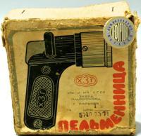 пельменница «пистолет для теста», производство ссср, украина г. Харьков 1971 год.