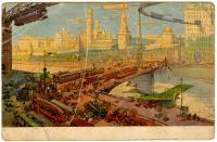 почтовая карточка «Москва будущаго», «Товарищества Эйнемъ» 1914 год.