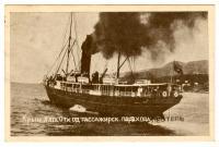 почтовая карточка Крым, Ялта отход пассажирского парахода «Пестель» 1927 год.