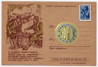 почтовая карточка не прошедшая по почте, смерть немецким аккупантам, период ссср 1943 год.