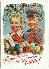 почтовая открытка, период ссср 1955 год.