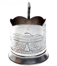 подстаканник большой кремлевский дворец, период ссср 1950 гг.