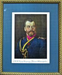 портрет Е. И. В. Государь Император Николай Александрович, начало XX века.