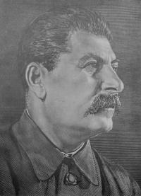 Рерберг Фёдор Иванович, Рерберг Иван Иванович семейный архив