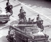 приезд Фиделя Кастро в Москву 1963 год.