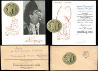 пригласительная карточка на 75 летия со дня рождения народного артиста ссср Румянцева Михаила Николаевича