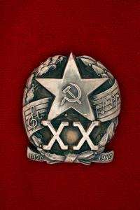 пямятный знак XX летие краснознамённому хору им. Александрова 1929 - 1949 гг.