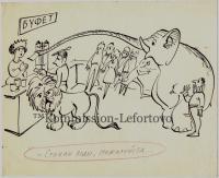Рисунок графика-карикатуриста Почечуева Вячеслава Валентиновича.