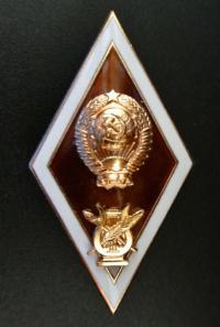 Ромб институт культуры и искусства, период СССР