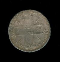 рубль 1724 год