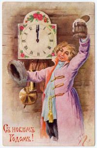 с новым годом, открытое письмо до 1917 года, художник Борис Зворыкин.