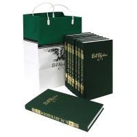 Шукшин В. М. «Собрание сочинений в 8 томах»