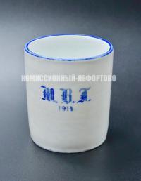 стакан МВП 1914 год, производитель Кузнецов Д.Ф.
