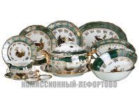 столовый сервиз Царская Охота Изумруд на 6 персон Epiag Чехия