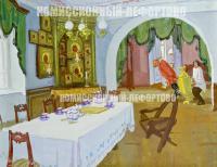 сценография к кинофильму «Женитьба Бальзаминова», художник Ясюкевич Феликс Иванович 1964 год.