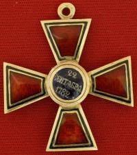 орден Святого Владимира IV степени