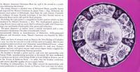 тарелка настенная коллекционная Wedgwood Mason's Ironstone Англия, 1977 год.