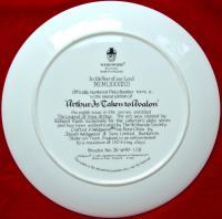 тарелка Wedgwood «король Артур»
