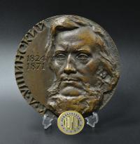 Ушинский К. Д. бронзовый портрет