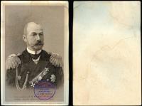 вице-адмирал Рождественский Зиновий Петрович 1904 год.