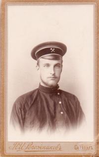 визит портрет, до 1917 года