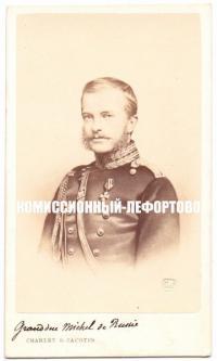 визит портрет — великий князь Михаил Александрович Романов, сын Александра III
