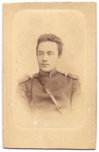 визит портрет военного с эполетами, 1894 год.