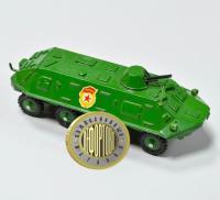 военная техника БТР, игрушки периода ссср 1970-1980 гг.