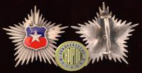 военный орден за выслугу «Чили»