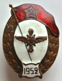 военное училище лётное 1952 год