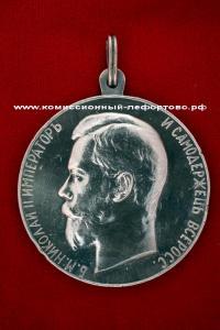 медаль за усердие Николай II шейная
