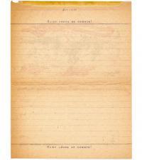 закрытое письмо секретка, 27 лет великой октябрьской социалистической революции 1944 гг.
