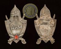 значок артиллерийский исторический музей, ссср третья четверть XX века.