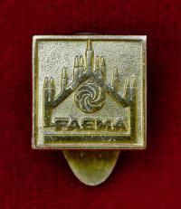 Значок фирмы Faema Италия 1970 гг.