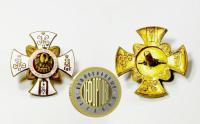знак «Александровское военное училище», императорская Россия до 1917 года