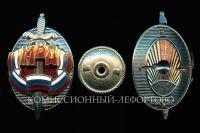знак «почётный сотрудник мвд РФ»