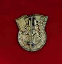 знак государственный комитет по физкультуре и спорту гдр 1954-1956 гг.