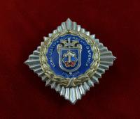 знак комендатура московского кремля 1918-2008 гг
