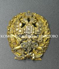 знак об окончании Михайловской Артиллерийской Академии