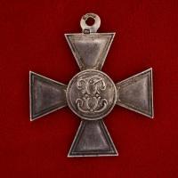 знак отличия военного ордена св. георгия