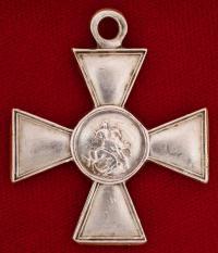 знак отличия военного ордена св. георгия IV степени № 559717
