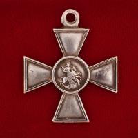 знак отличия военного ордена св. георгия IV степени № 623248
