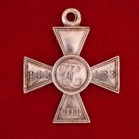 знак отличия военного ордена св. георгия IV степени № 801183