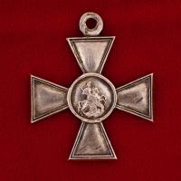 знак отличия военного ордена св. георгия IV степени № 852297