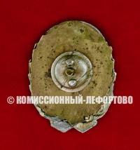 знак ударнику выполнения 6-ти указаний Сталина, период ссср 1930 гг.